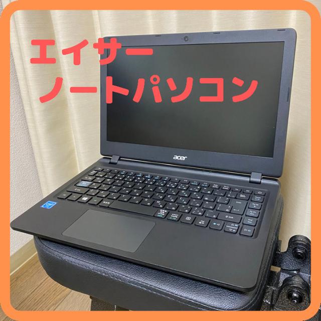 Acer(エイサー)のノートパソコン エイサー(訳あり) スマホ/家電/カメラのPC/タブレット(ノートPC)の商品写真