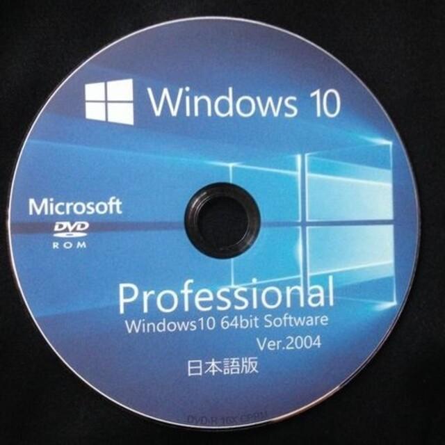 Windows10 pro 64bitインストールdvd プロダクトキー スマホ/家電/カメラのPC/タブレット(その他)の商品写真