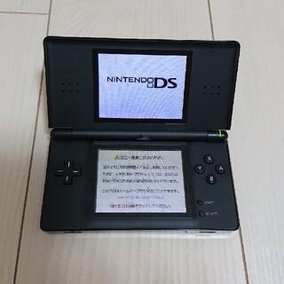 ニンテンドーDS(ニンテンドーDS)の任天堂DSlite 本体  充電器(携帯用ゲーム機本体)