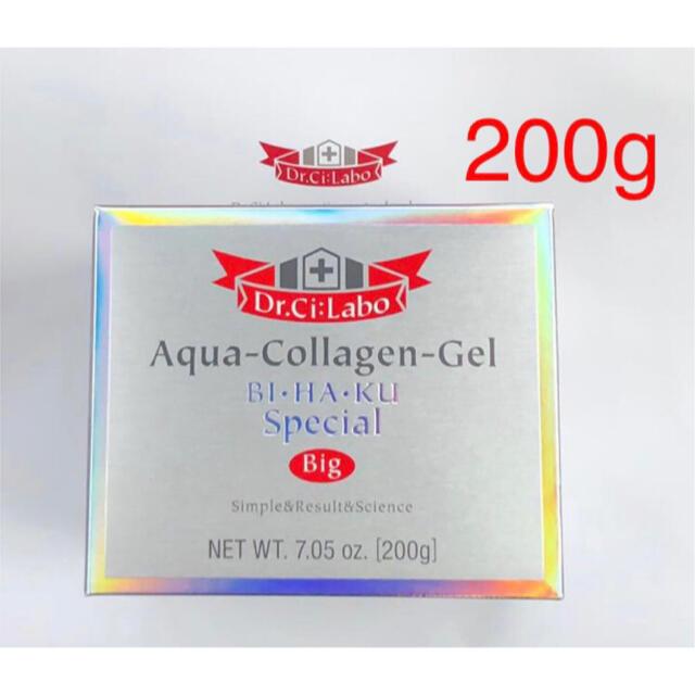 Dr.Ci Labo(ドクターシーラボ)のドクターシーラボ アクアコラーゲンゲル 美白スペシャル 200g コスメ/美容のスキンケア/基礎化粧品(オールインワン化粧品)の商品写真