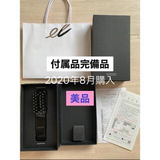 【美品】電気バリブラシ デンキバリブラシ 美顔器