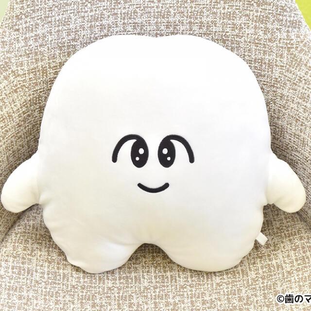 歯のマンガ bigぬいぐるみ 新品タグつき 歯の漫画 エンタメ/ホビーのおもちゃ/ぬいぐるみ(ぬいぐるみ)の商品写真