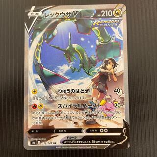 ポケモン(ポケモン)のレックウザV SR SA(シングルカード)