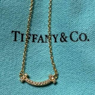 Tiffany & Co. - ティファニー Tスマイル ネックレス ミニ ダイヤモンド ゴールド