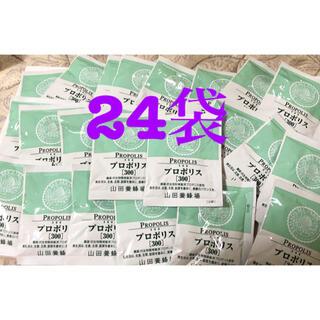 山田養蜂場 - 山田養蜂場 プロポリス300 24袋