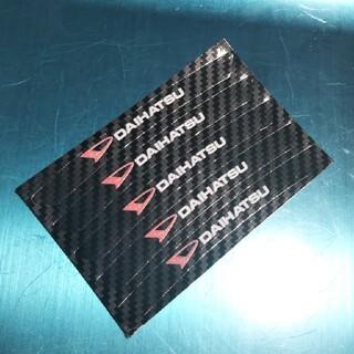 DAIHATSU 3Dカーボンアルミホイールリムステッカー5p