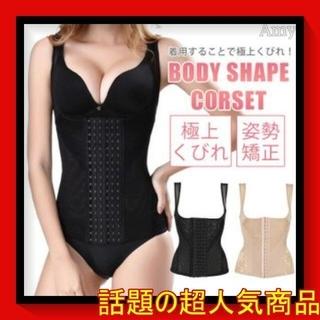 XL ウエスト くびれ バストアップ 下着 ダイエット 腰痛 コルセット 黒色d(エクササイズ用品)