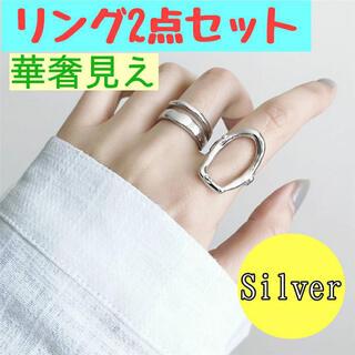 サークル ウェーブ リング 2点セット 指輪 華奢 いびつ 韓国 レディース