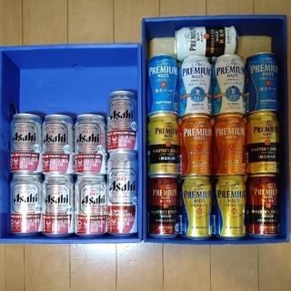 ビール/缶ビール/スーパードライ/プレミアムモルツ