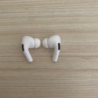 Apple - AirPods Pro 両耳