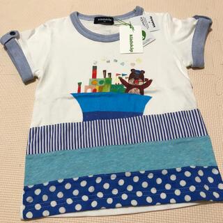 kladskap - クレードスコープ 新品 コロボックル 100 Tシャツ