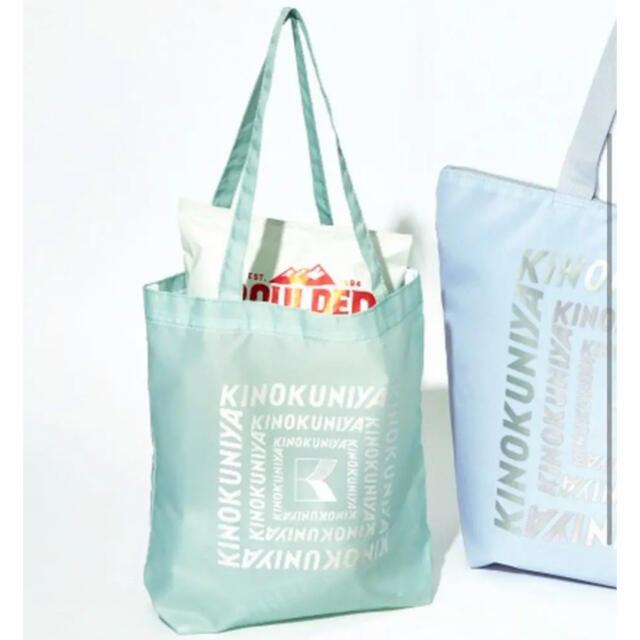オトナミューズ9月号 増刊付録 エコバッグ レディースのバッグ(エコバッグ)の商品写真