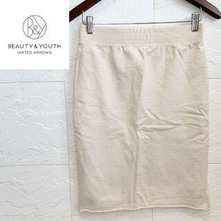ビューティアンドユースユナイテッドアローズ(BEAUTY&YOUTH UNITED ARROWS)のビューティー&ユースユナイテッドアローズ タイトスカート ひざ丈 ホワイト(ひざ丈スカート)