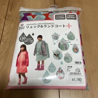 ニシマツヤ(西松屋)の新品 西松屋 レインコート(レインコート)