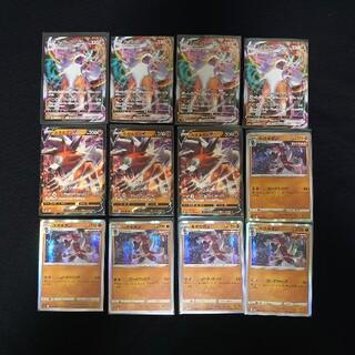 ポケモン(ポケモン)のポケモンカード  /  ルガルガン ルガルガンV rr ルガルガンVMAX(シングルカード)
