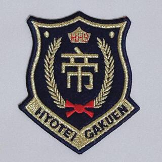 【テニスの王子様】氷帝学園 校章ワッペン(小道具)
