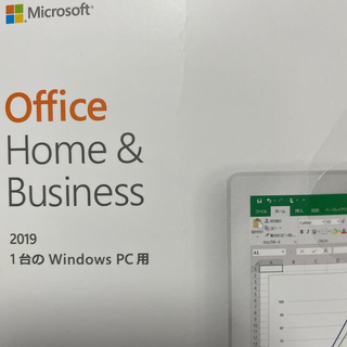 Office Home&Business 2019 Windows