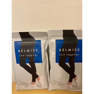 新品 ベルミス スリムレギンス Mサイズ BELMISE 2点セット
