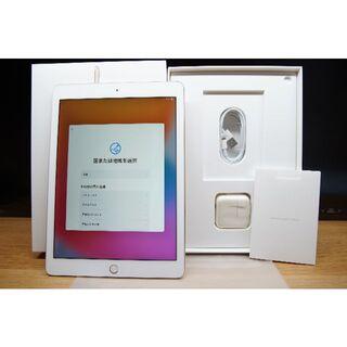 Apple - Apple iPad Pro 9.7インチ Wi-Fi 128GB ゴールド