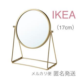 IKEA - 【新品】IKEA イケア ミラー ゴールド 17cm(ラスビーン )
