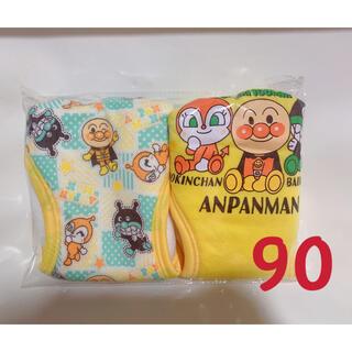 アンパンマン トレーニングパンツ イエロー 6層 90(トレーニングパンツ)