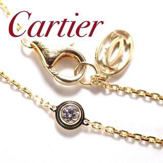 Cartier - カルティエ Cartier K18YG ディアマンレジェ ブレスレット XS