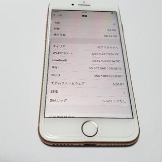 iPhone - simフリー iPhone8 ゴールド