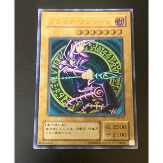 ユウギオウ(遊戯王)のブラックマジシャン レリーフ (シングルカード)
