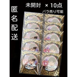 集英社 - 呪術廻戦 乙骨 バースデイ缶バッジ バースデー缶バッチ