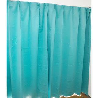 1級遮光カーテン 100cm×178cm 2枚 アクアグリーン ターコイズブルー