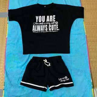 女児 Tシャツとショートパンツのセット 160サイズ ブラック