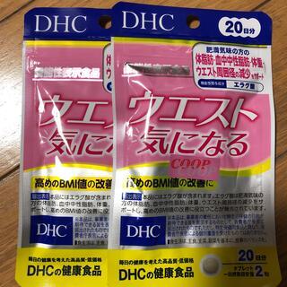 DHC - ウエスト気になる 20日分 2袋