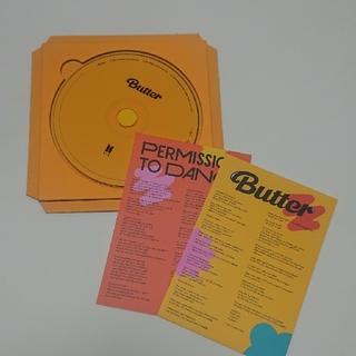 防弾少年団(BTS) - bts butter Cream CDのみ