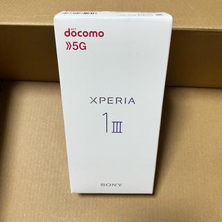 SONY -  Xperia 1Ⅲ SO-51B 5Gシムフリー新品