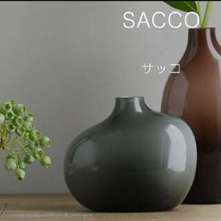 本日限定【KINTO】SACCO ソーダガラス(花瓶)