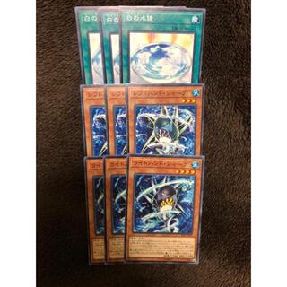 ユウギオウ(遊戯王)のライトハンド・シャーク レフトハンド・シャーク 白の水鏡 3枚セット(シングルカード)