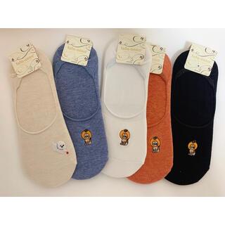 チュチュアンナ 綿混 刺繍ローカット 靴下 ソックス 5足セット(ソックス)