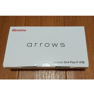 アローズ(arrows)のドコモ F-41B arrows  黒 新品未開封 SIMロック解除(スマートフォン本体)