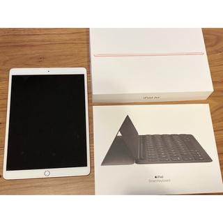 アップル(Apple)のiPad Smart Keyboard  & iPadair3 セット(PC周辺機器)