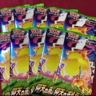 ポケモン(ポケモン)のポケモンカード 仰天のボルテッカー 10パック(Box/デッキ/パック)