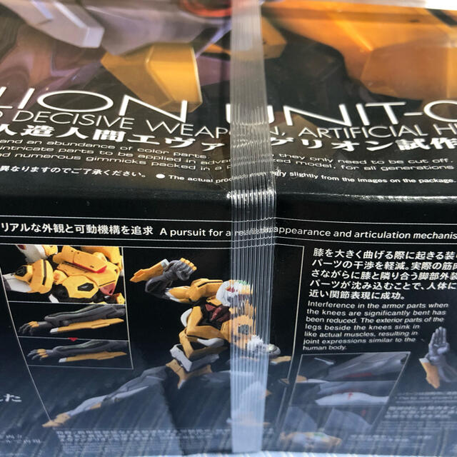 BANDAI(バンダイ)のRGエヴァンゲリオン試作零号機 エンタメ/ホビーのおもちゃ/ぬいぐるみ(模型/プラモデル)の商品写真