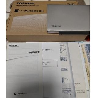 東芝 - dynabook s29  ノートパソコン /タブレットPC