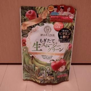 もぎたて生スムージー グリーン 120g(ダイエット食品)