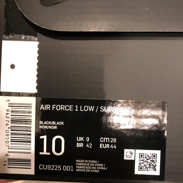 Supreme(シュプリーム)のSupreme AF1 ブラック 28cm 新品未開封 即日配送可能 メンズの靴/シューズ(スニーカー)の商品写真