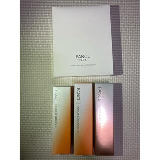 ファンケル(FANCL)のFANCL エンリッチ 化粧水、乳液、美容液 3点セット(化粧水/ローション)