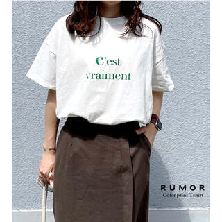 Ungrid - 【新品タグ付き】【2021新作】カラーロゴTシャツ【オフグリーン】