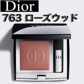 Dior - 【新発売】Dior ディオール ディオールショウ モノ クルール クチュール