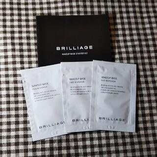 BRILLIAGE - ブリリアージュ 化粧下地 メイクアップベース フェイスレスポンサー 3袋 お試し