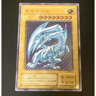 ユウギオウ(遊戯王)のブルーアイズ  ホワイト ドラゴン レリーフ (シングルカード)