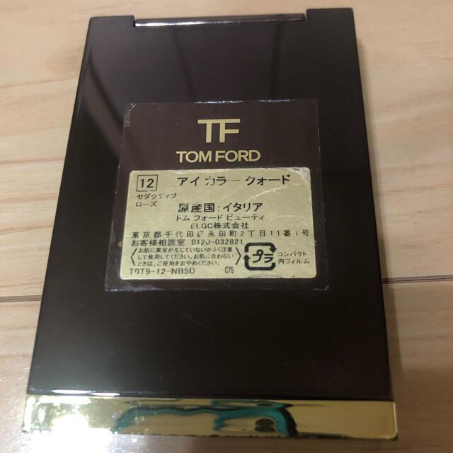 TOM FORD(トムフォード)のトムフォード セダクティブローズ TOM FORD クォード コスメ/美容のベースメイク/化粧品(アイシャドウ)の商品写真